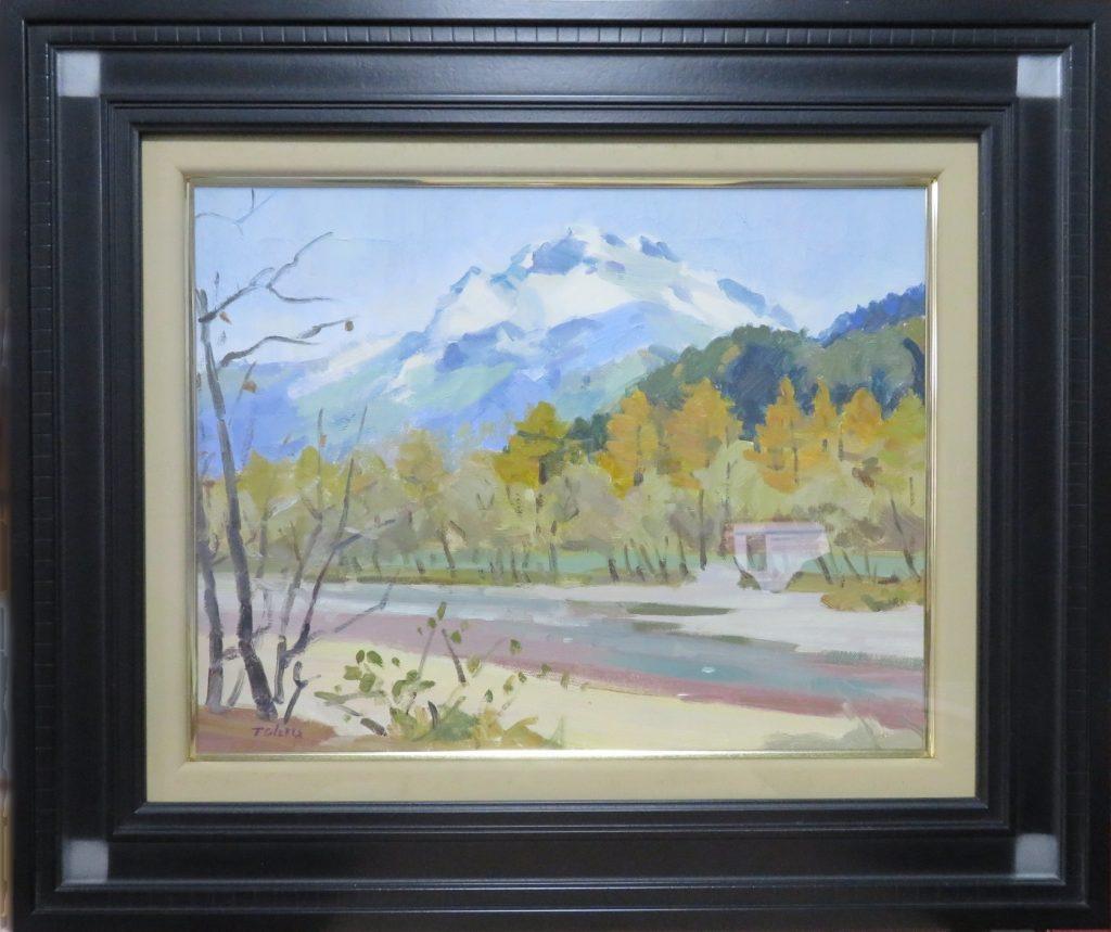 【油彩画(日本)】梅村 徹 『上高地』を買取り致しました。