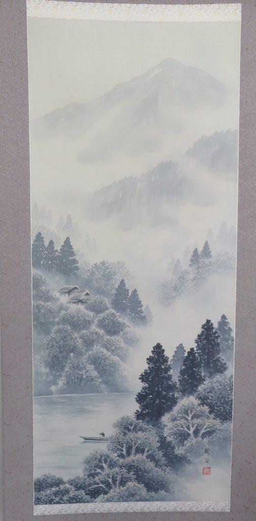 掛軸 桜谷 『水墨山水画』