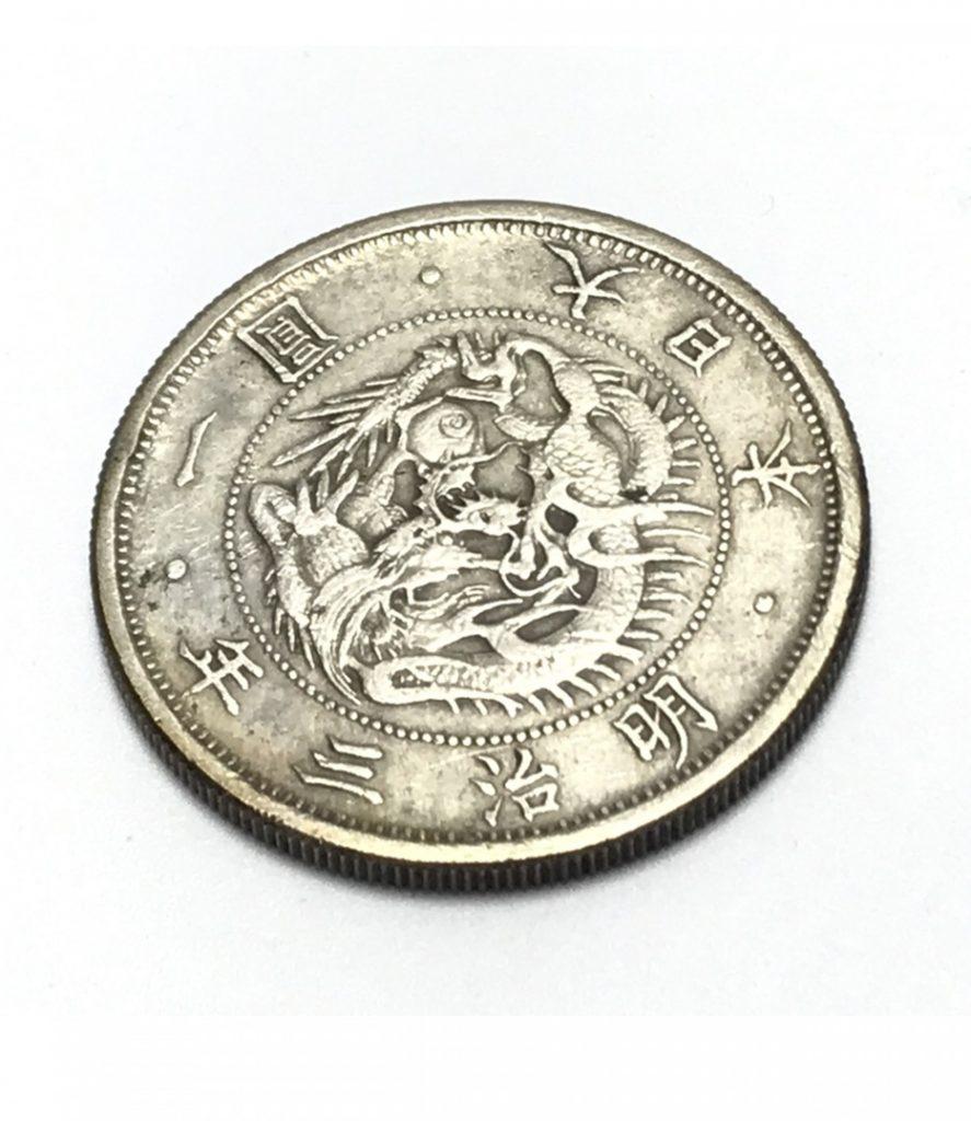 古銭  一圓銀貨 明治3年