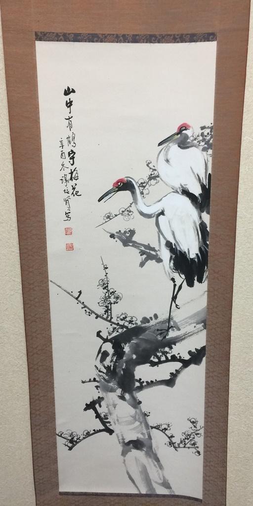 掛軸【梅木に鶴】
