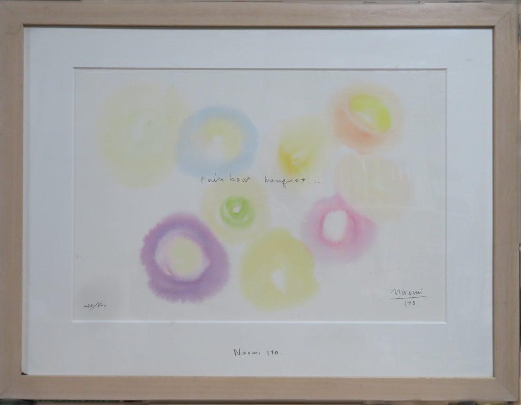 伊藤尚美 rainbow bouquet