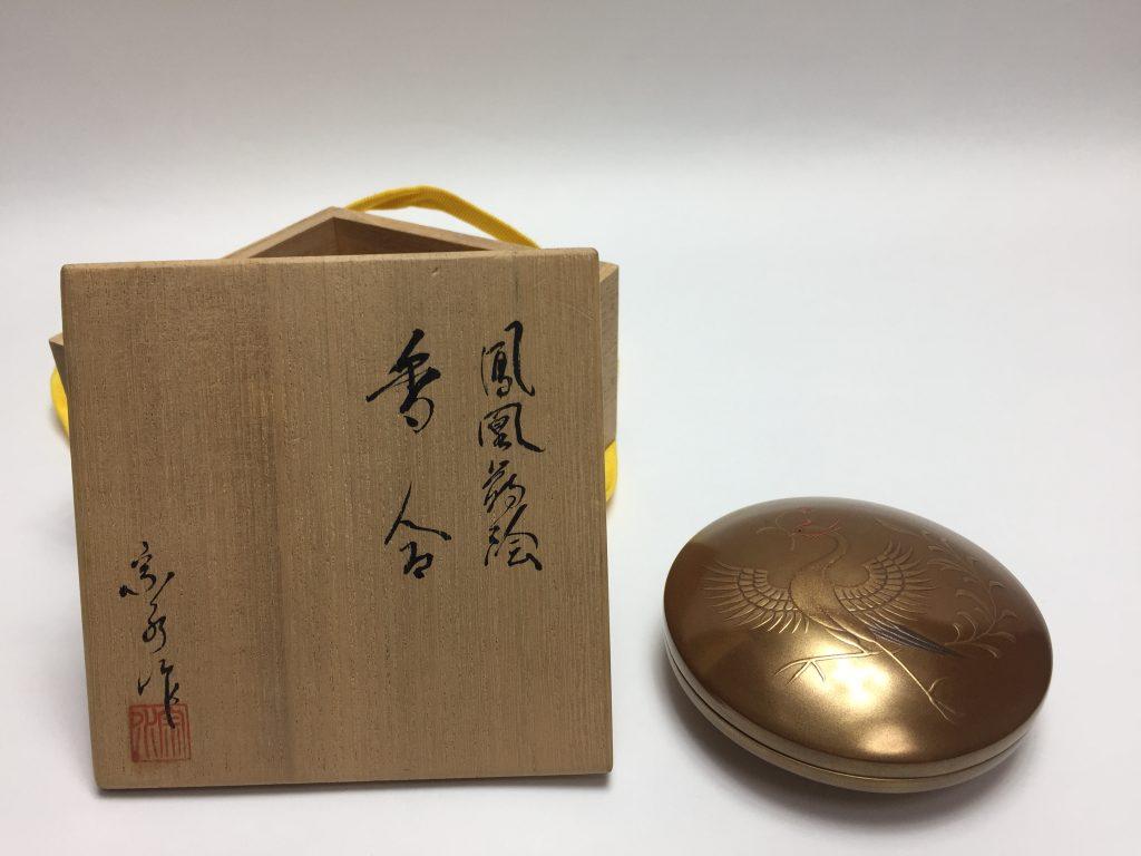 【香合】清水庄三 作「鳳凰蒔絵香合」を買取り致しました。
