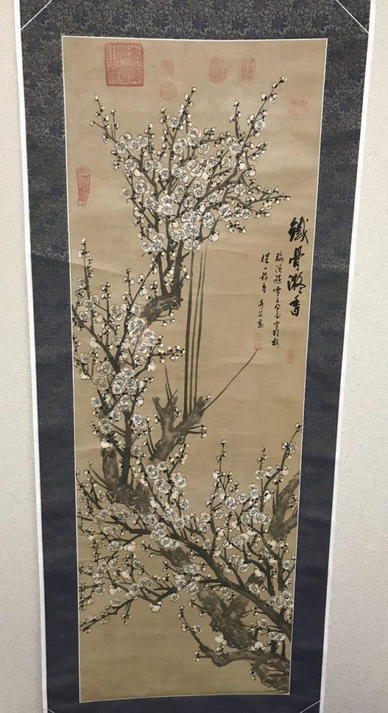 【中国骨董その他】中国軸 白梅を買取り致しました。