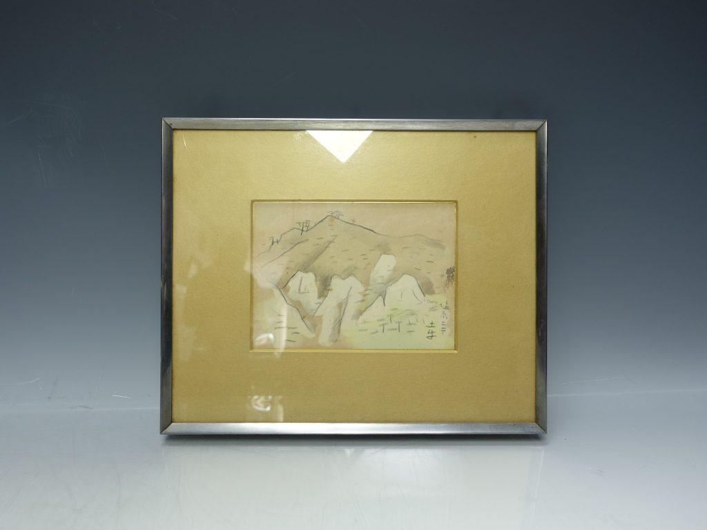 【日本画】奥村土牛  塩原を買取り致しました。