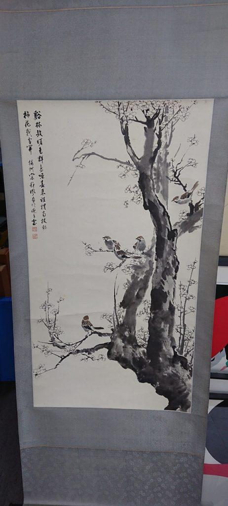 掛軸「水墨花鳥図」