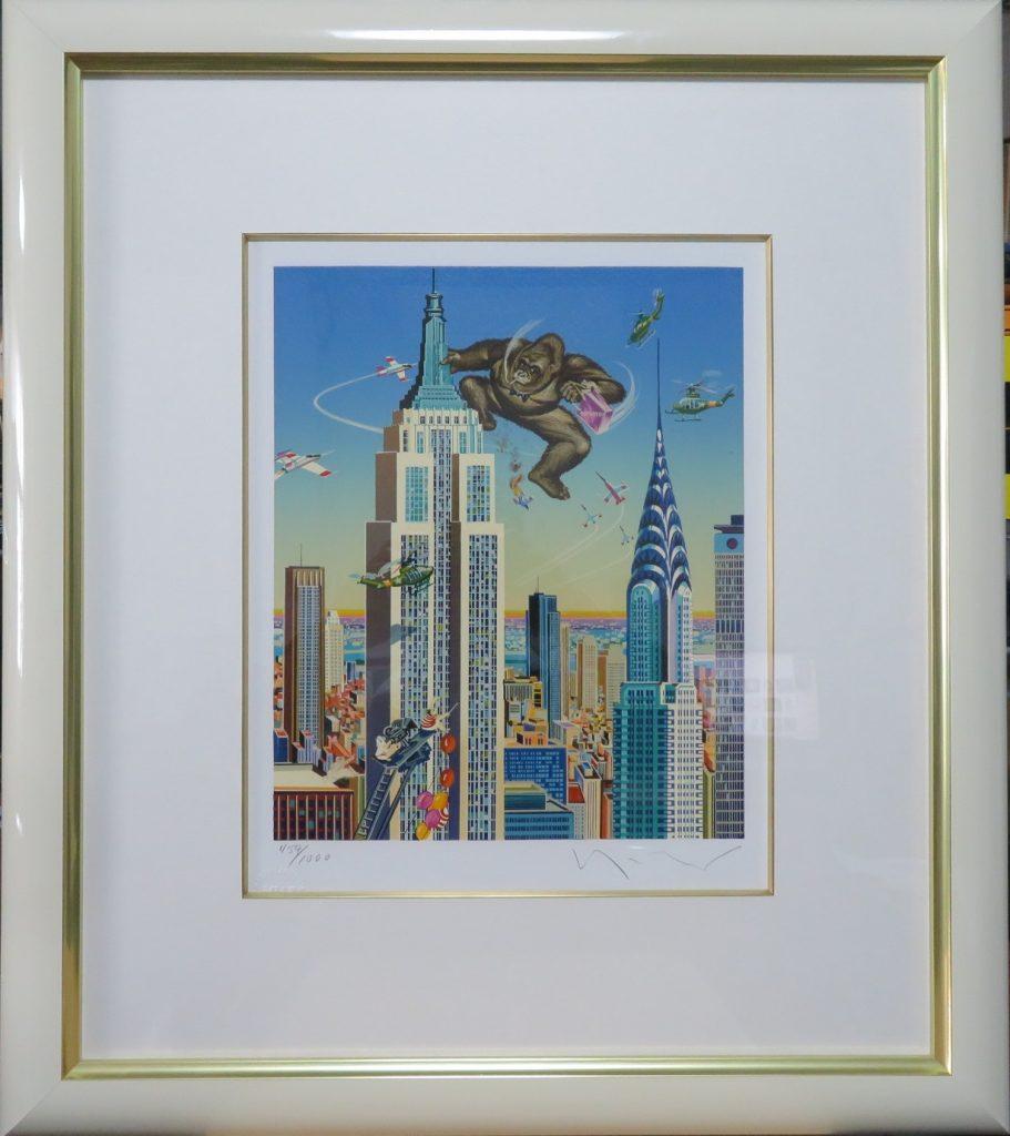 【版画 その他技法】ヒロ・ヤマガタ「四大都市ニューヨーク」を買取り致しました。