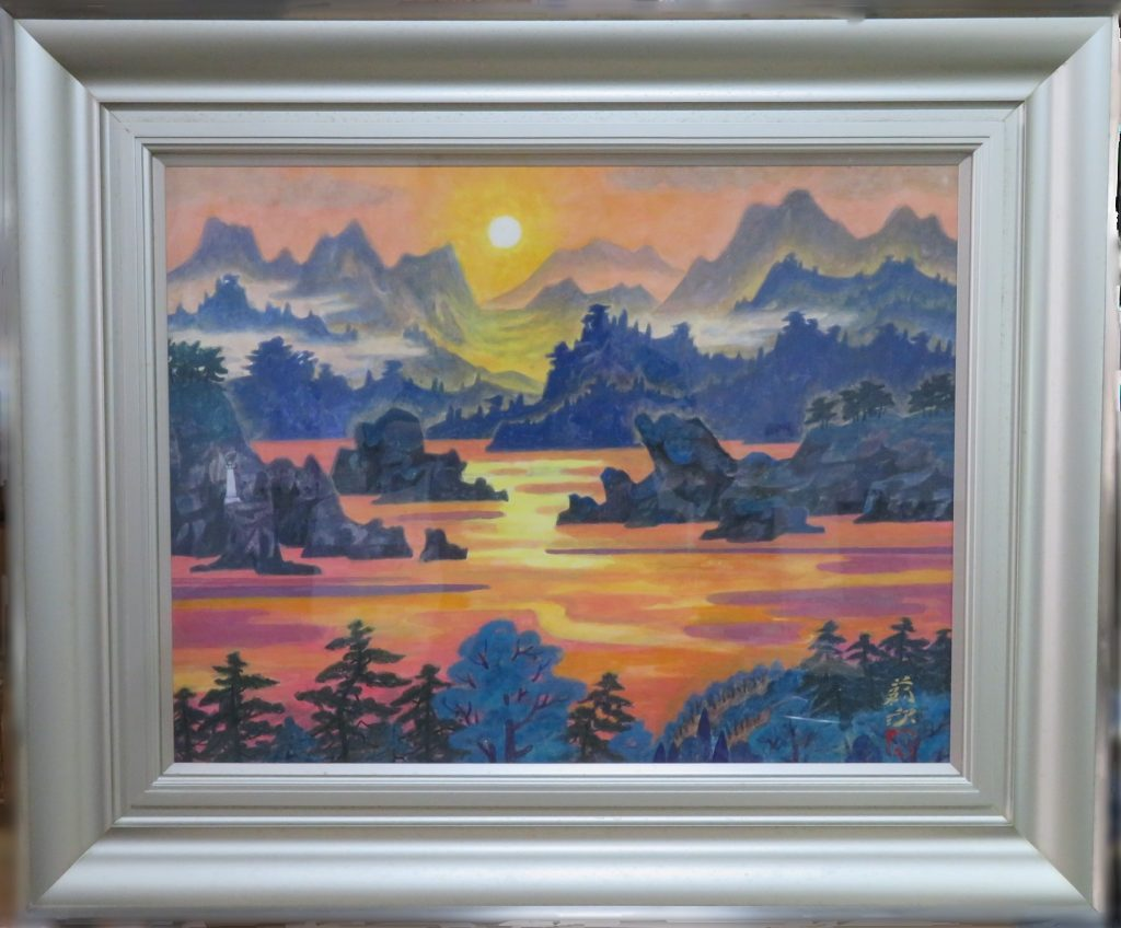 浅田蘇泉 『黎明』 日本画