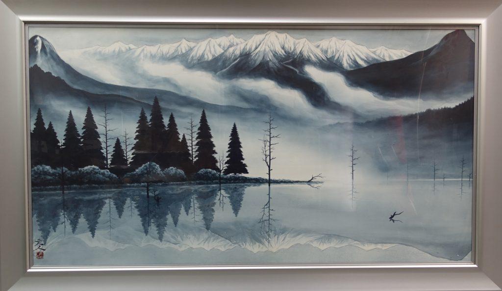 【日本画】杉原元人 大石池を買取り致しました。