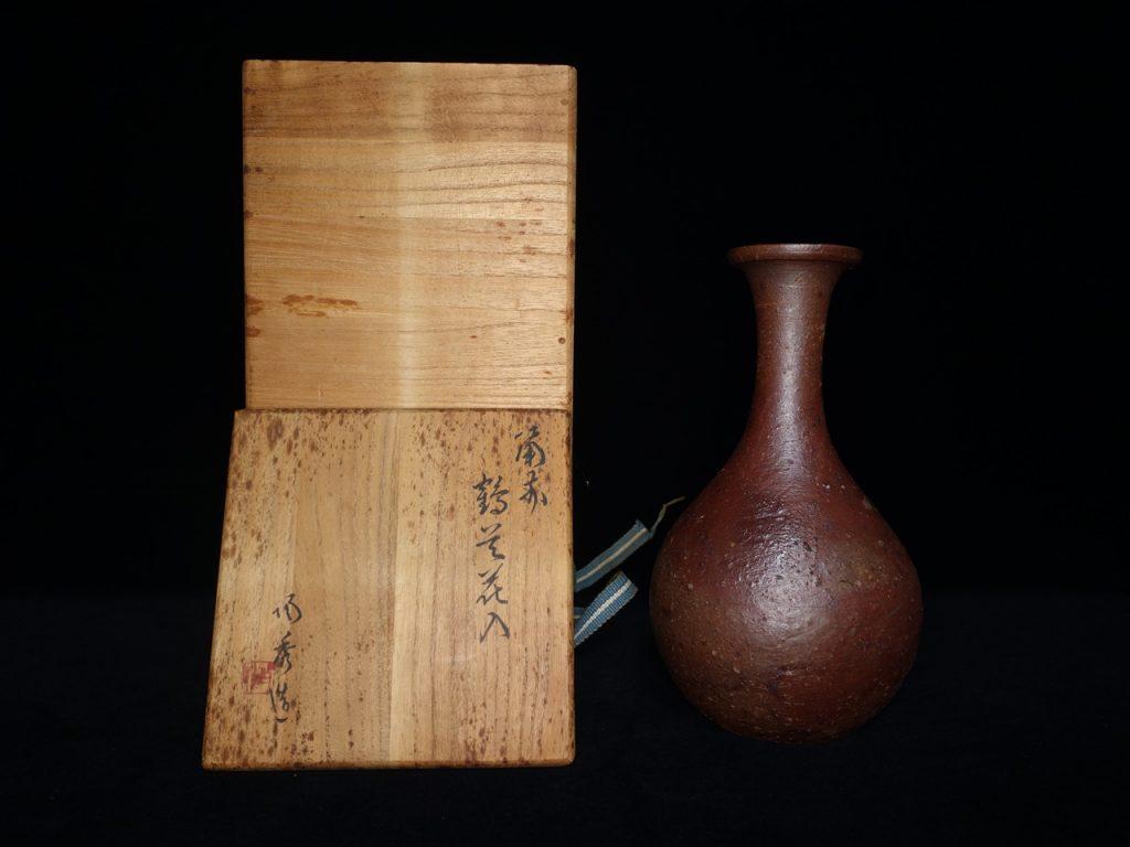 【陶磁器・人間国宝】山本陶秀  備前鶴首花瓶を買取致しました。