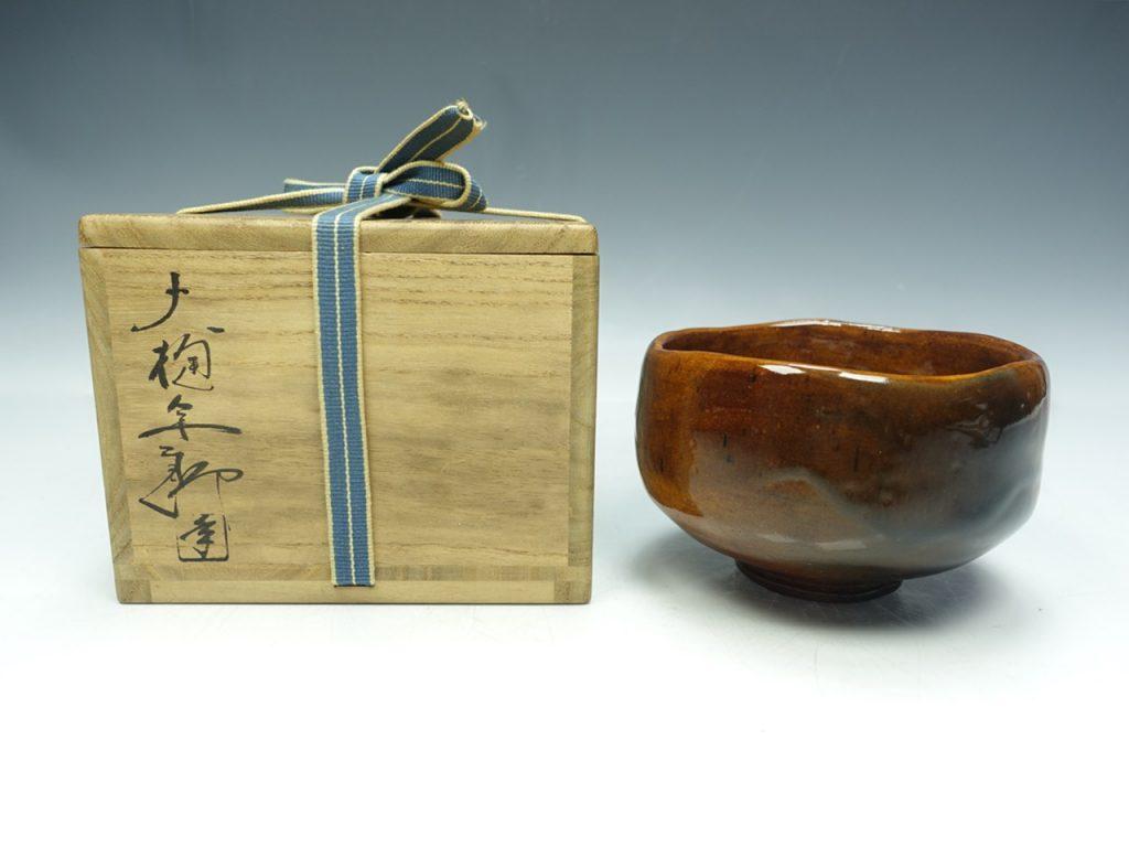 【陶磁器・作家物】大樋年郎 「大樋茶碗」を買取致しました。