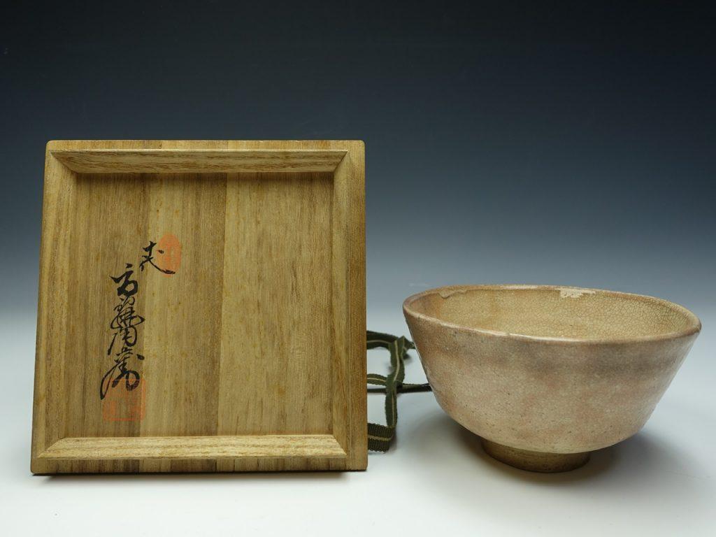 【陶磁器・作家物】高麗陶兵衛(田原陶兵衛) 萩焼抹茶椀を買取致しました。