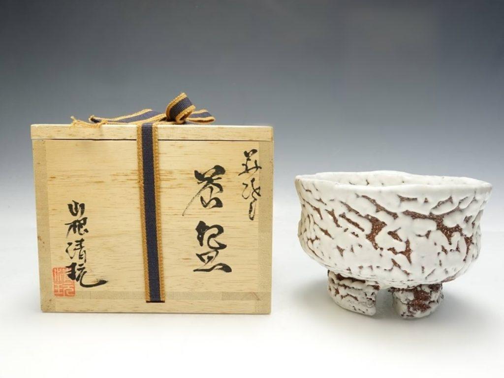 【陶磁器・作家物】山根清玩 「鬼萩割高台抹茶碗」を買取致しました。