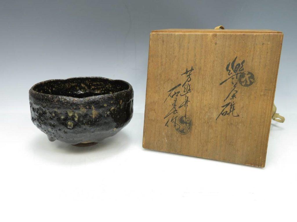 【陶磁器・作家物】芳幽軒 加藤石春 楽茶碗を買取致しました。