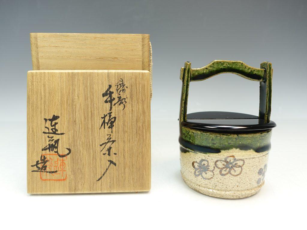 【茶入れ】加藤連瓶「織部手桶茶入」を買取り致しました。