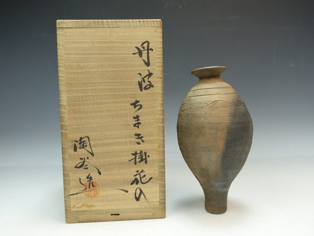 【茶道具・花入】森本陶谷 「丹波 ちまき 掛花入」を買取致しました。