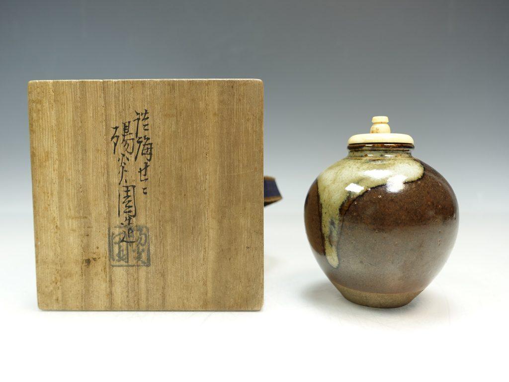 【茶道具・茶入】淡海膳所陽炎園 作 茶入を買取致しました。