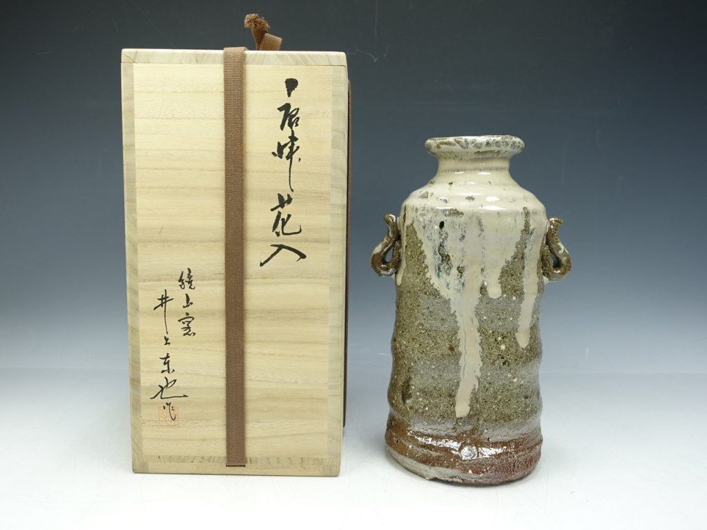 【茶道具・花入】井上東也「唐津焼花入」を買取致しました。