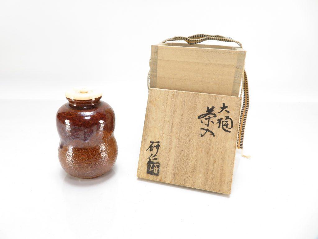 【茶道具・茶入】大樋研仁 「長阿弥窯大樋茶入」を買取致しました。