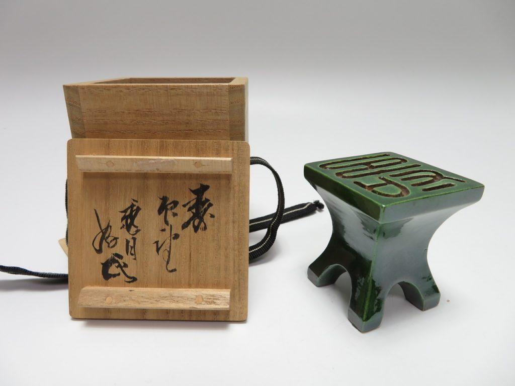 【茶道具・蓋置】永楽善五郎 「交趾青蓋置」を買取致しました。