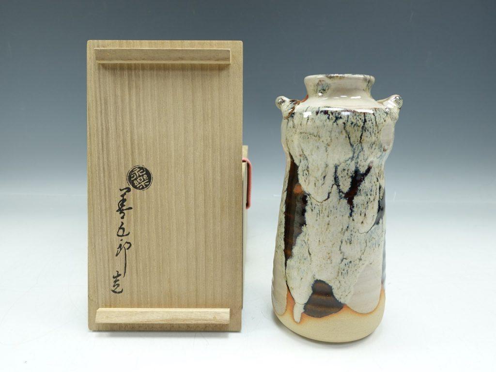 【陶磁器・作家物】永楽善五郎 (即全) 花入を買取致しました。