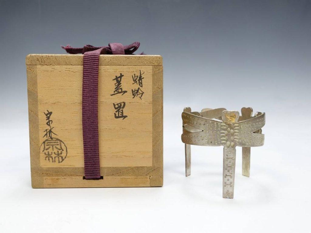 【茶道具・蓋置】金谷宗林 「蜻蛉銀製蓋置」を買取致しました。