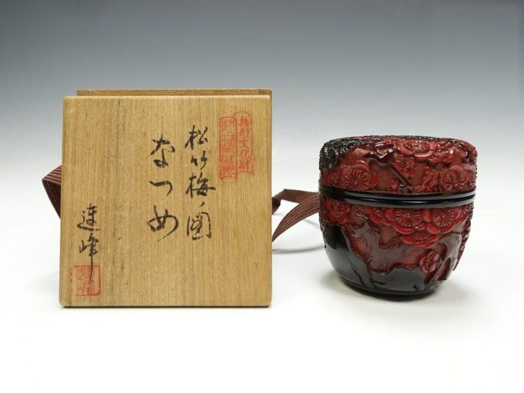 【棗】高橋連峰 松竹梅彫堆朱棗を買取り致しました。