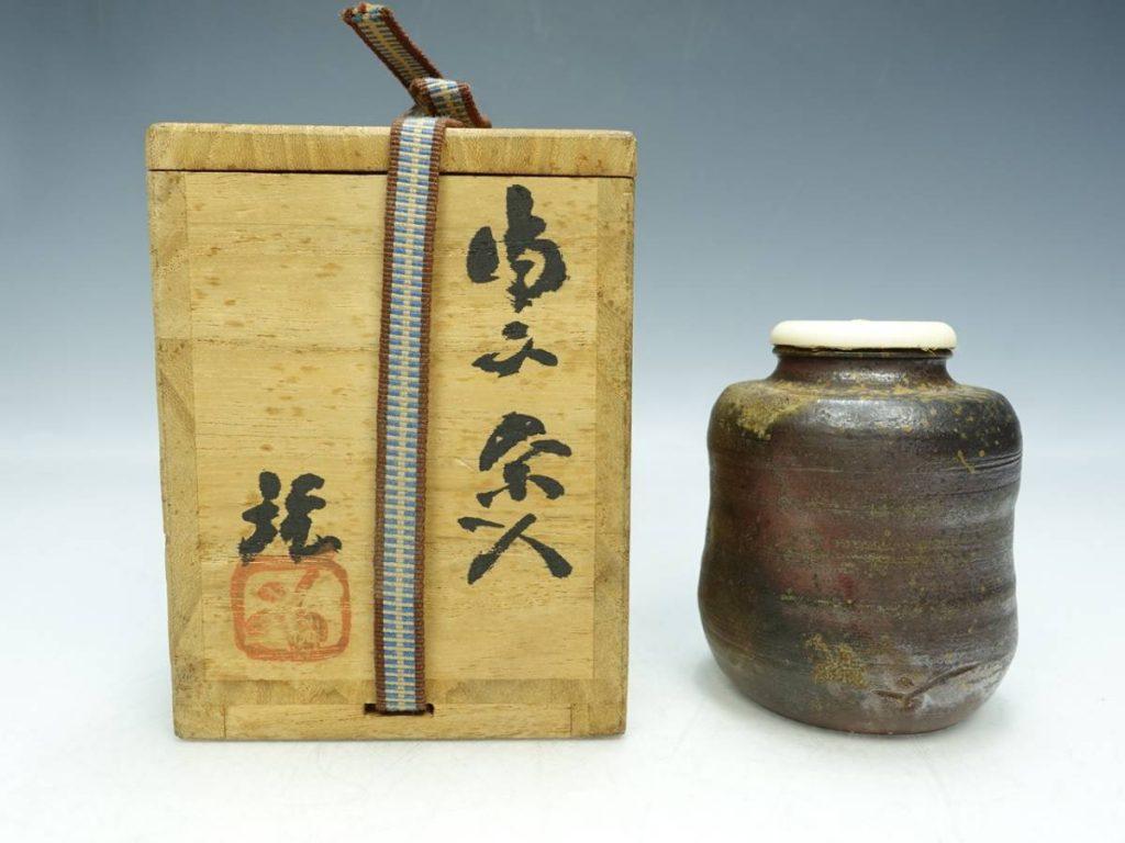 【茶道具・茶入】藤原啓 造 備前茶入を買取致しました。