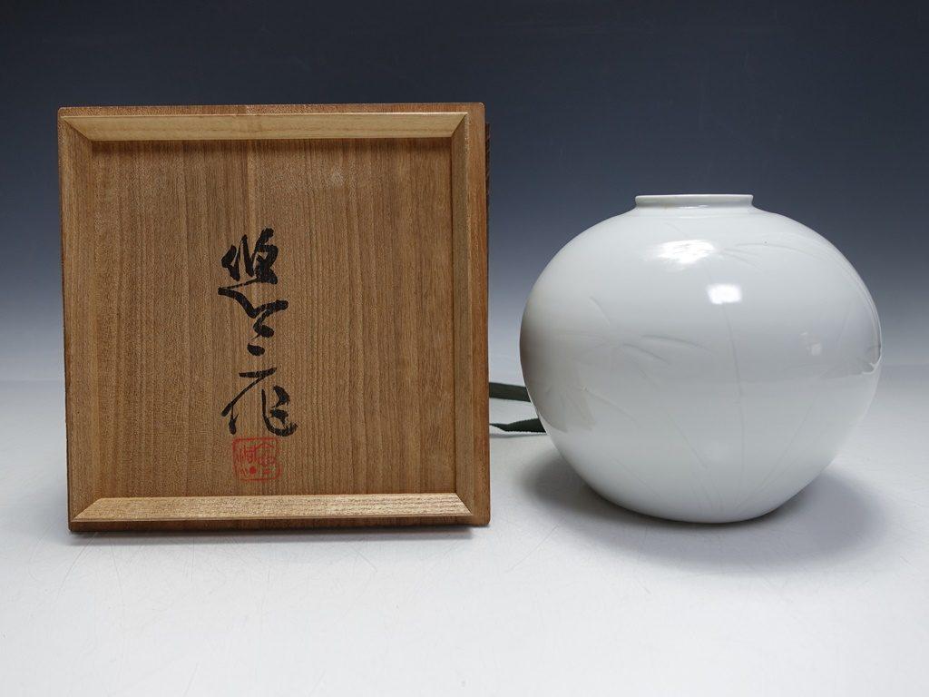 【陶磁器・人間国宝】近藤悠三 白磁壷を買取致しました。