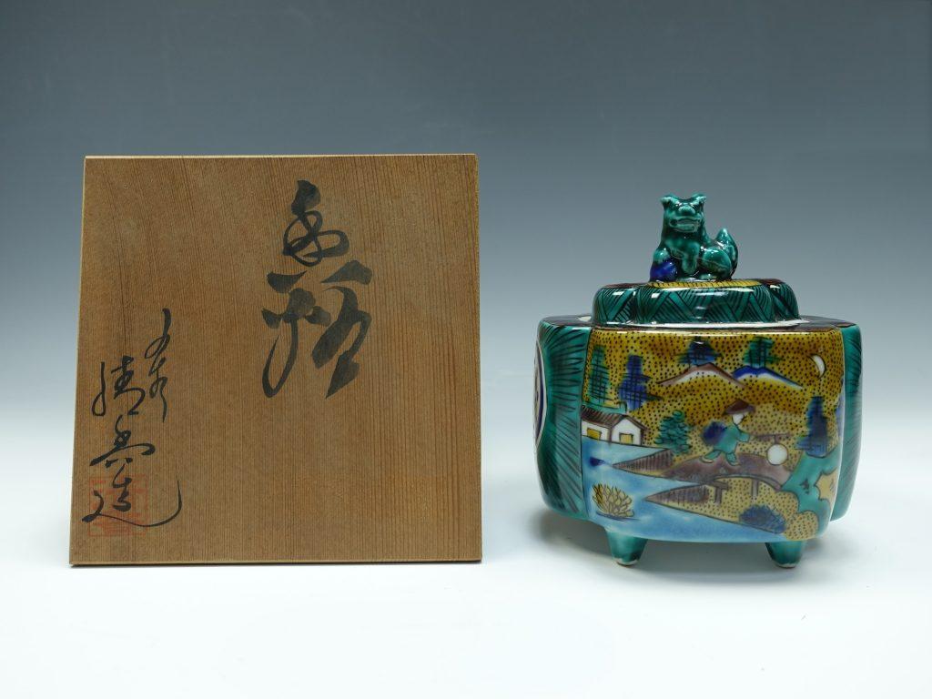 【作家物 磁器】九谷 清香「獅子香炉」を買取り致しました。