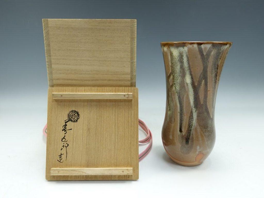 【作家物(陶器)】永楽善五郎(十六代 即全)「和合花入」を買取致しました。