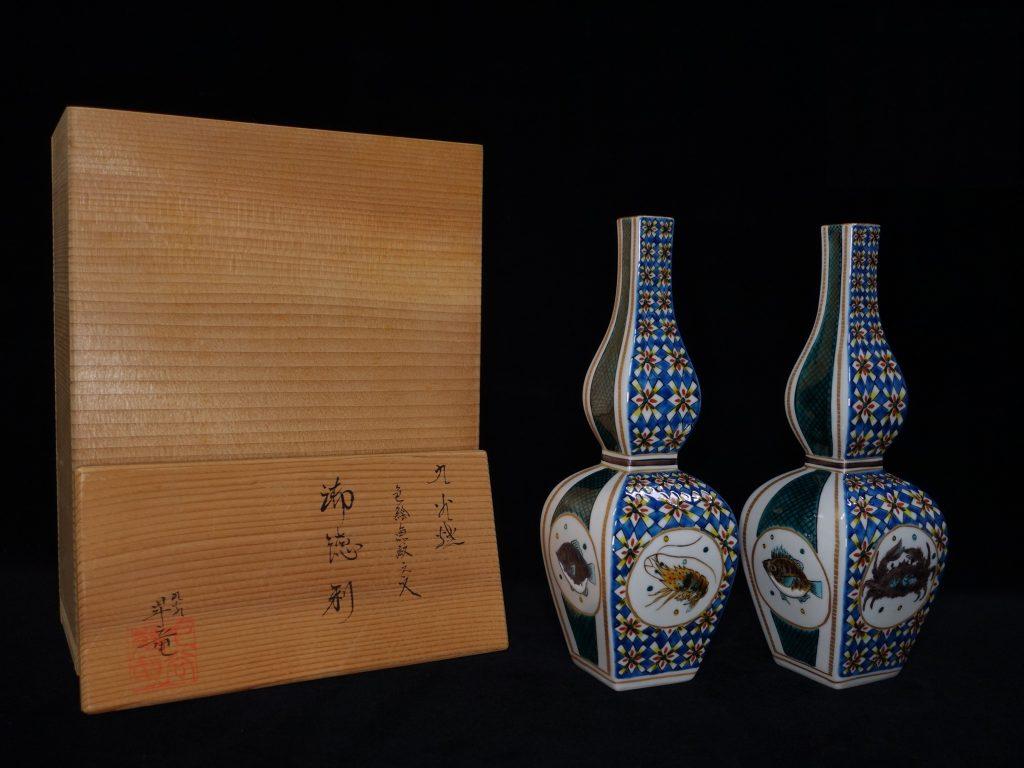 【作家物 磁器】九谷 昇竜「魚紋之文徳利」を買取り致しました。