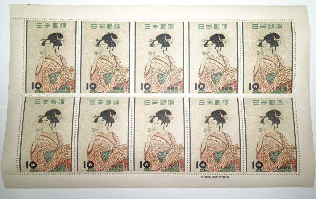 【切手】ビードロを吹く女・こども博覧会記念などを買取致しました。
