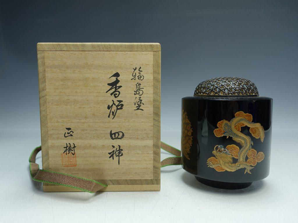 【茶道具・香炉】吠木正樹  輪島塗 四神香炉を買取致しました。