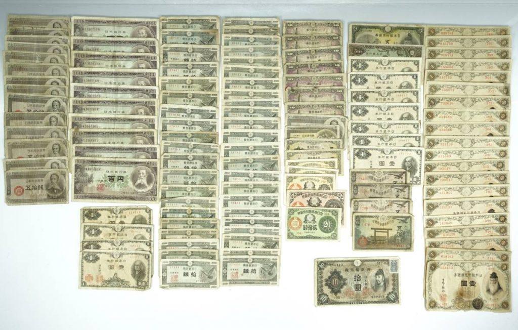 【古銭・切手 その他】 古紙幣 百円 壹圓 五圓 銭拾 五拾銭などを買取り致しました。
