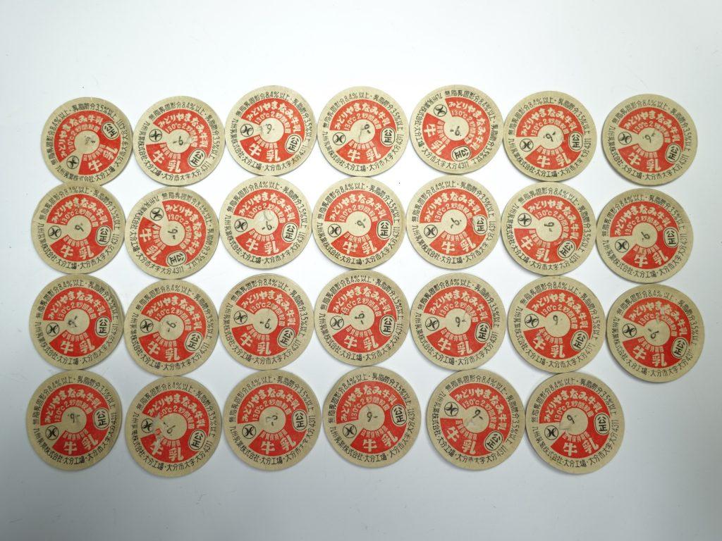 【昭和レトロ・牛乳キャップ】 みどりやまなみ牛乳のキャップを買取致しました。