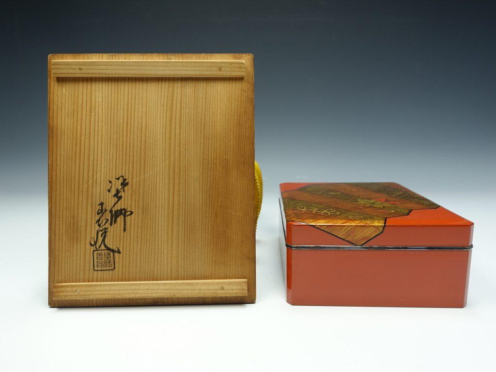【漆器・蒔絵】三木表悦「小箱扇面蒔絵図」を買取り致しました。