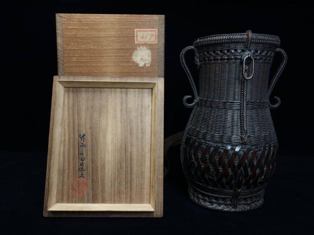 【骨董品・竹製品】田辺竹雲斎 唐物写掛花籃を買取致しました。