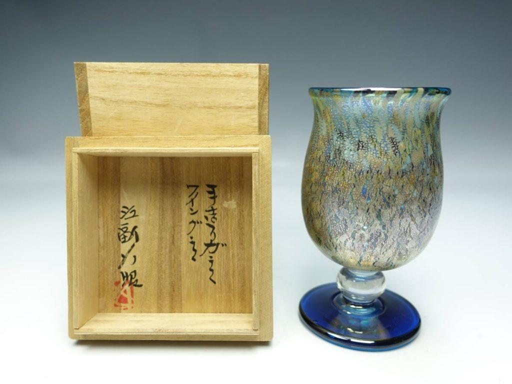 【骨董品・硝子】江副行昭 手造りガラス ワイングラスを買取致しました。