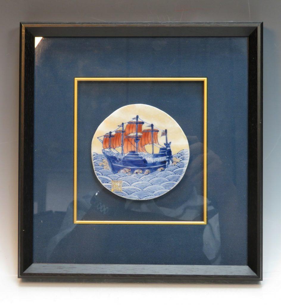 【作家物 磁器】山本長左「色絵船舶陶額」を買取り致しました。