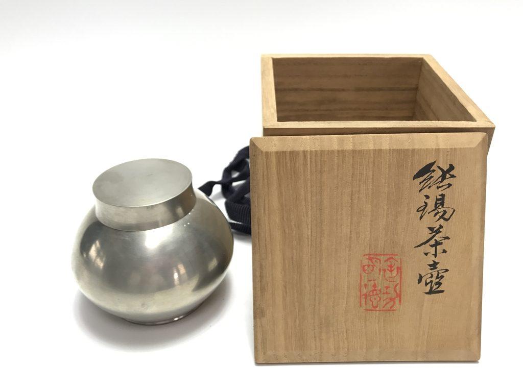 【金工品】秦蔵六「純錫獨楽茶壺」を買取致しました。