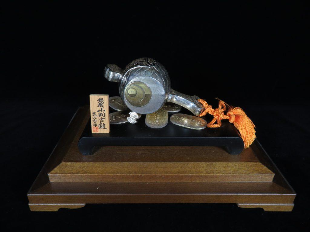【銀製 置物】武比古 「銀製小判古槌」を買取り致しました。