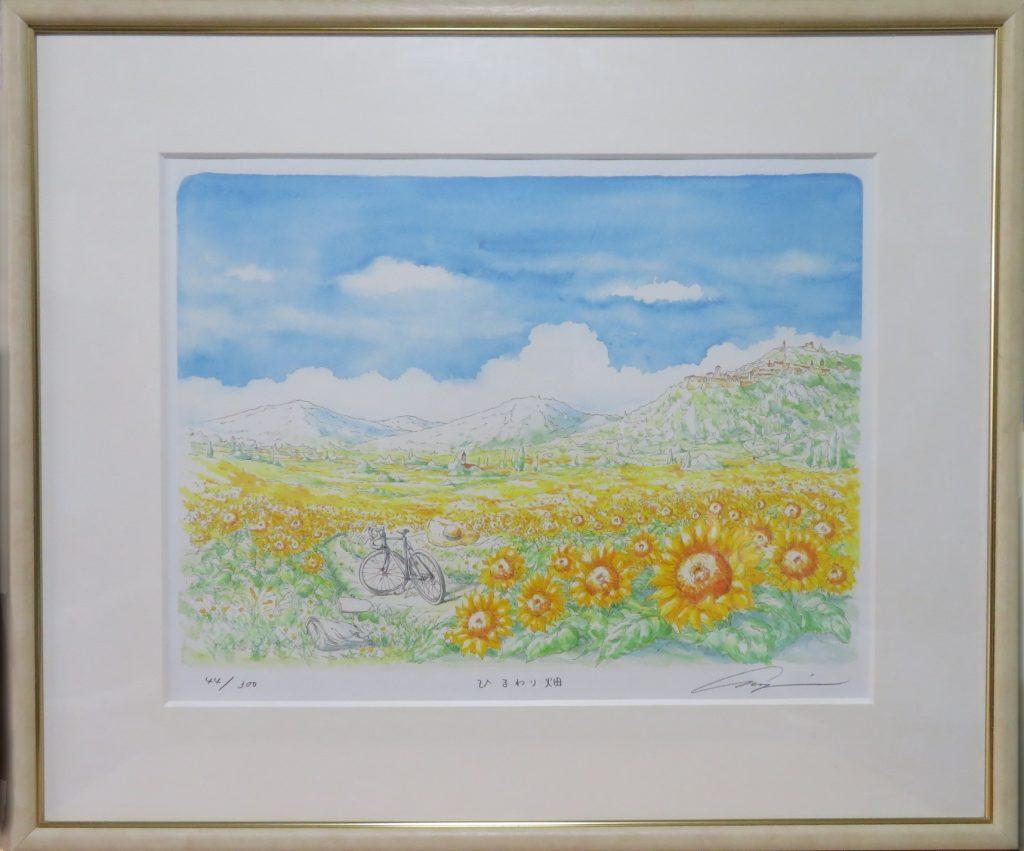 【絵画・版画】内田新哉「ひまわり畑」を買取致しました。