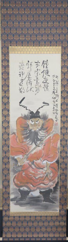 【掛軸・人物画】松堂 「達魔大師」を買取致しました。