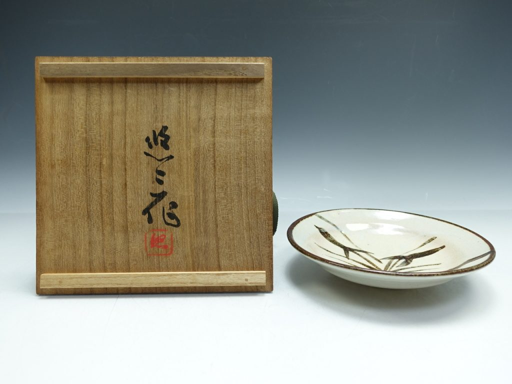 【陶磁器・人間国宝】近藤悠三 造 「草絵皿」を買取致しました。