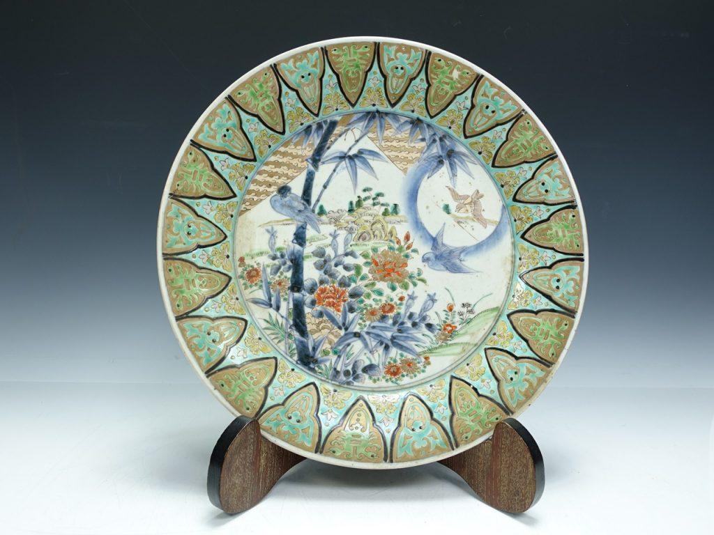 【古陶磁器】無銘「古九谷飾皿」を買取致しました。