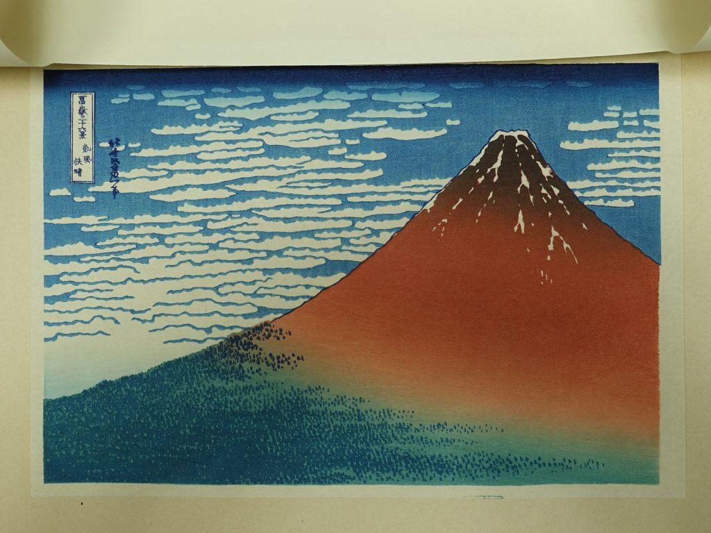 【版画・木版】葛飾北斎 悠々洞出版「富獄三十六景」を買取り致しました。