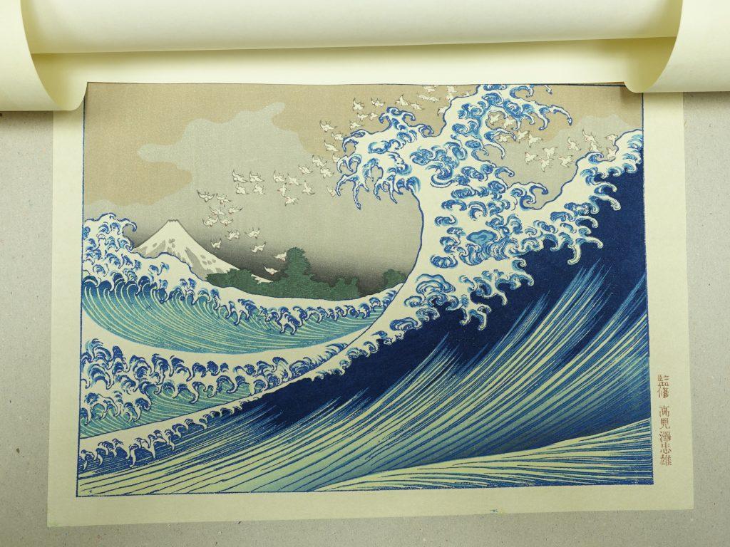 【版画(木版)】葛飾北斎  高見沢版画研究所 「北斎名画撰」を買取り致しました。