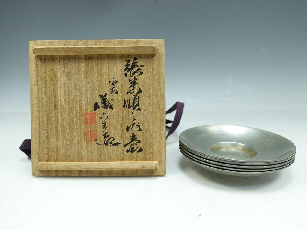 【金工品】三世秦蔵六「張萬順之作意・純錫園式茶托」を買取致しました。