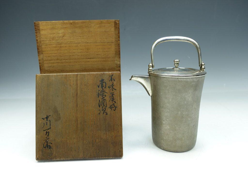 【金工品】中川万兵衛(中川浄益)「 南鐐酒次」を買取致しました。