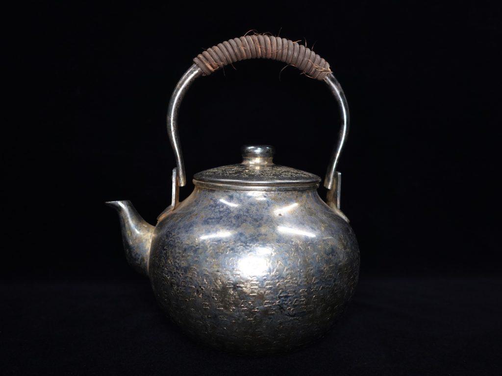 【銀製 煎茶道具】無銘「銀製槌目湯沸」を買取致しました。